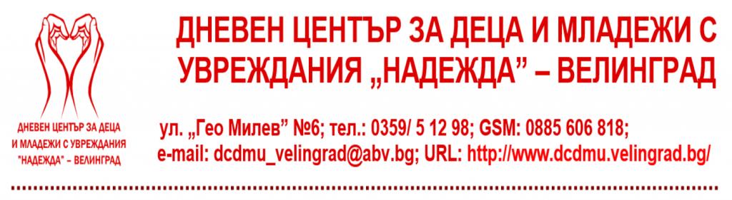 Logo_DCDMU